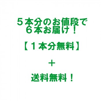 【送料無料】セラブレスマイルドミント ボーナスパック